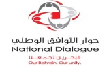 "The ""National Encounter"": a new way forward to rebuild the political centre in Bahrain?"