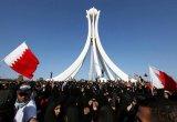 Why Bahrain?